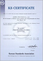 Korea Standards Certificate